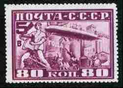 марки img21