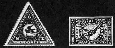 марки img23