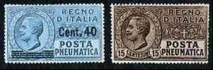 марки img24