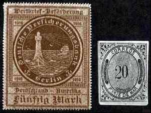 марки img25