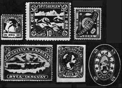 марки img30