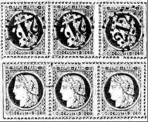 марки img41