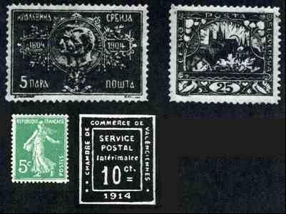 марки img49